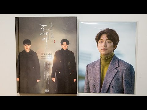 Unboxing | Goblin: The Lonely and Great God Photo Essay