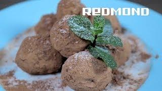 Мультиварка REDMOND M170. Рецепты для мультиварки #23: Трюфели шоколадные