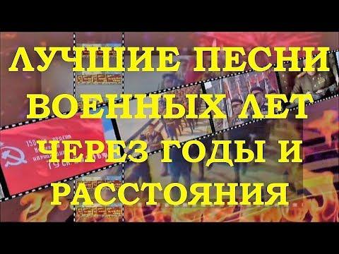 В. Волченко - Песнь-раздумье