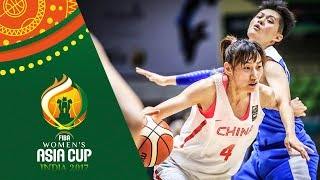 China v Chinese Taipei - Highlights - FIBA Women's Asia Cup 2017