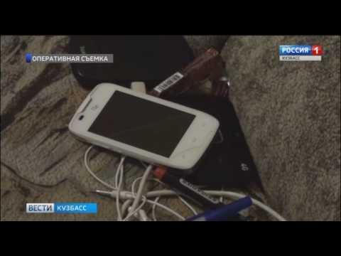 В Кузбассе пресекли крупный канал поставок и сбыта наркотиков