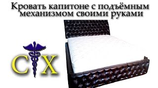 видео Кровать двуспальная своими руками: технология