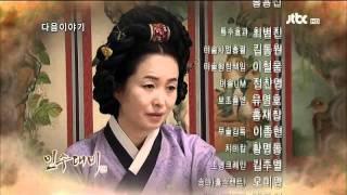 "Video 111204 EunJung @ ""Queen Insoo"" Preview ep 03 download MP3, 3GP, MP4, WEBM, AVI, FLV April 2018"