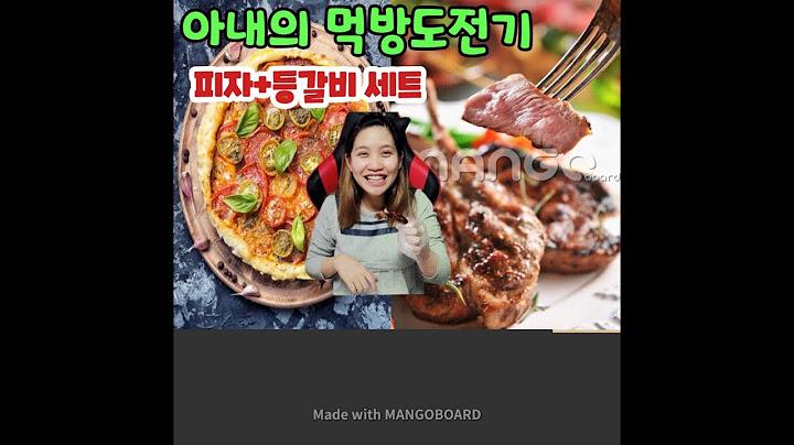 [먹방 브이로그]  그녀가 변했다 폭방!! 피자+등갈비 준비됐나? 준비됐다 아이가~~