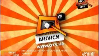 WWE  рулетка RAW (2010)  QTV