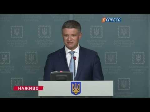 Україні необхідно до $200 млрд інвестицій, щоб досягти р�...