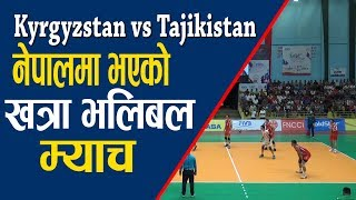 kyrgyzstan vs tajikistan -AVC Asian senior Men's Central Zone volleyball tournament 2019