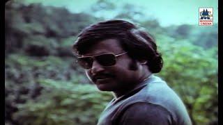 Oru Poovanathile HD Song   Rajini   Kazhugu    Ilaiyaraja    S.P.Balasubrahmanyam
