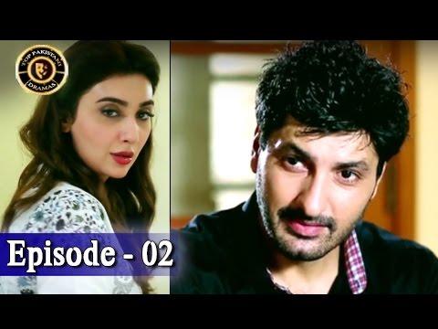 Khuda Mera Bhi Hai Ep 02 - ARY Digital Top Pakistani Dramas