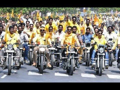TDP Mhanadau Vijayawada Rally with Chnadrababu Naidu