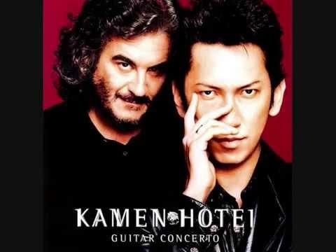 Guitar Concerto (Michael Kamen)