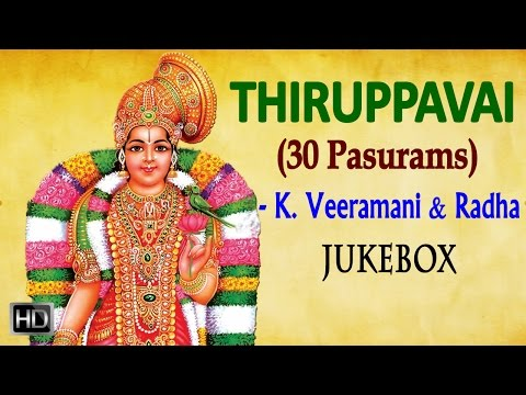 Thiruppavai - Margazhi Thingal - 30 Pasurams - Devotional Songs - K. Veeramani & Radha