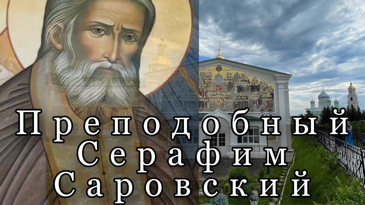 Мир стоит на тех, кого мы не знаем. Протоиерей  Андрей Ткачёв.