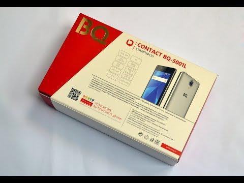 Смартфон за 5000 рублей / Смартфон меньше 5000 рублей с NFC