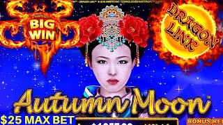 High Limit Dragon Link Slot Machine Max Bet Bonus BIG WIN | Dancing Drums Slot MAJOR JACKPOT Won