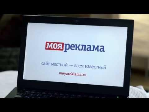 Доска объявлений в Самаре — частные бесплатные объявления
