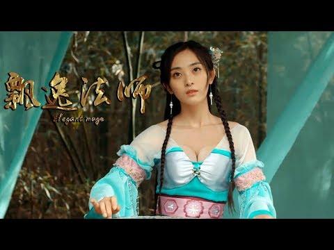 Phim Lẻ Hay 2019: PHÁP SƯ PHIÊU DẬT (Thuyết Minh)