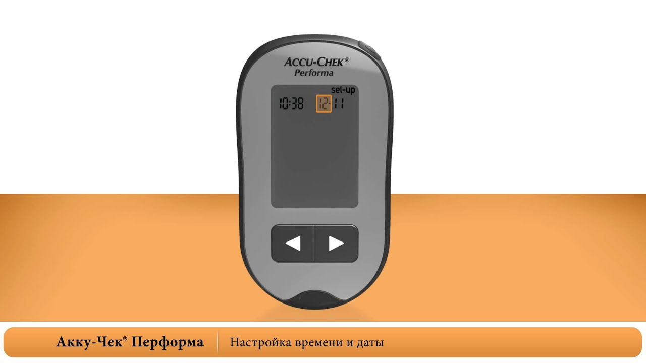 Использование глюкометра ACCU-CHEK PERFORMA NANO - YouTube