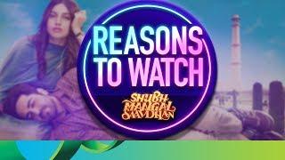 Reasons to Watch - Shubh Mangal Saavdhan | Ayushmann Khurrana  Bhumi Pednekar