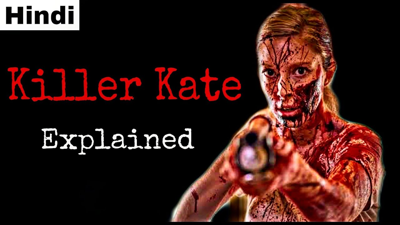 Killer Kate (2018) Explained in Hindi | The Killer Kate Explained Hindi Detailed