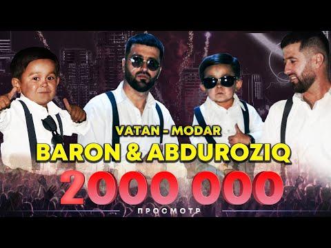 Барон ва Абдурозик - Ватан Модар 2019  Baron ft Abduroziq - Vatan Modar 2019