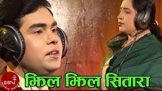 Download Jhil Jhil Sitara by Haridevi Koirala and Purushottam Neupane MP3 song and Music Video