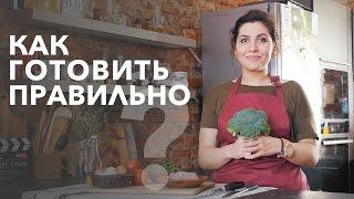 ТОП 6 лайфхаков на кухне [Рецепты Bon Appetit]