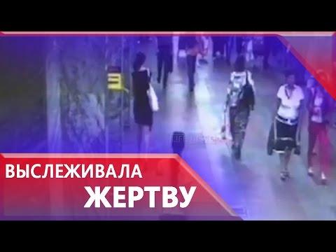 Видео: Похитительница специально выслеживала слепую певицу с псом поводырем