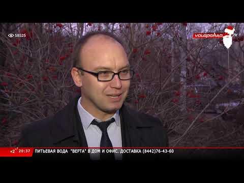 Новости Волгограда и Волгоградской области 20 12 19