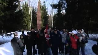 Smrt Gagarina - Odtajněno