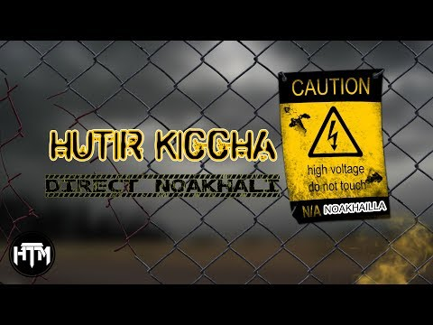 Hutir Kiccha - Direct Noakhali | Noakhali Hiphop Clan | HTM Records