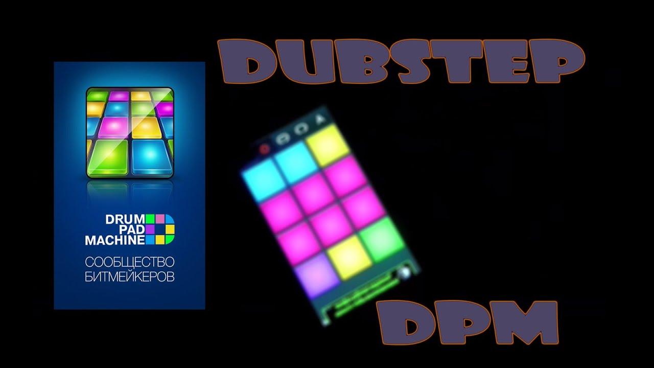 drum pad machine dubstep warrior youtube. Black Bedroom Furniture Sets. Home Design Ideas