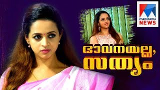 passionate towards life cinema interview with actress bhavana   manorama news
