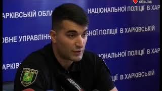 Новости АТН - 20.08.2018