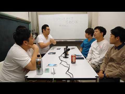 バビロンのドタ生バタ配信!!! #3