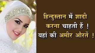 धनकुबेरों के देश में रेप होने पर साबित भी नहीं कर सकती औरतें !!
