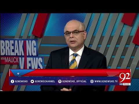 Breaking Views With Malick - 22 October 2017 - 92NewsHDPlus