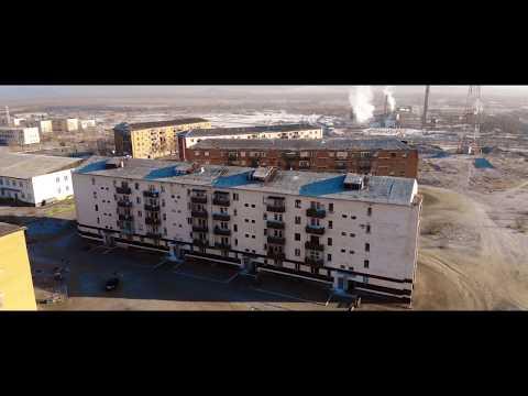 Ак-Довурак, Кызыл-Мажалык