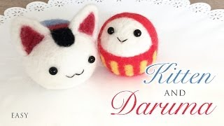 How To Needle Felt Daruma and Inu Hariko - Tutorial with Giveaway!