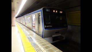 相鉄8000系8711F(3色LED) 各停横浜行き 湘南台駅発車!