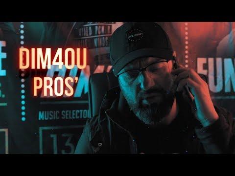 Dim4ou - Pros' [Official Video]