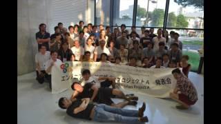 SUTD x Tokyo Tech | CBEC Summer Exchange 2016