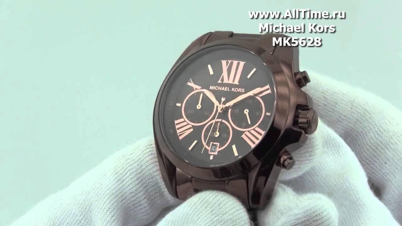 Женские наручные fashion часы Michael Kors MK5628 - YouTube cb77be8337
