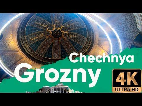 4K | Night Walk In The Grozny City | Chechen Republic (Chechnya). Russia