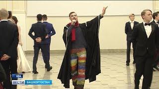 В Уфе прошел межвузовский студенческий бал по мотивам мюзикла «Нотр-Дам де Пари»