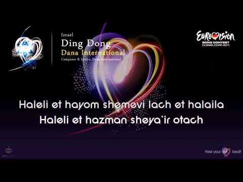 "Dana International - ""Ding Dong"" (Israel) - [Karaoke version]"