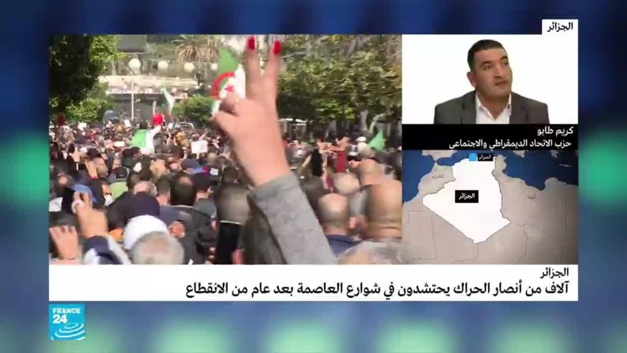 كريم طابو: -الإعلام الجزائري لا يزال مغلقا أمام ناشطي الحراك.. والشرطة واجهت الطلبة بالعنف-  - نشر قبل 3 ساعة