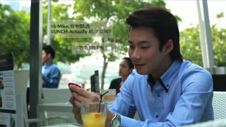LUNCH Actually TVC - Hong Kong
