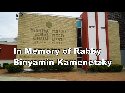 In memory of Rabbi Binyamin Kamenetzky