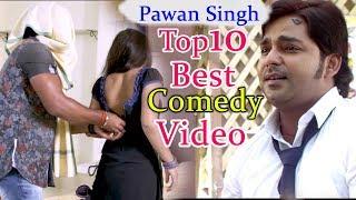 एक बार जरूर देखे || PAWAN SINGH BEST TOP 10 COMEDY SCENE || COMEDY SCENE FROM BHOJPURI MOVIE